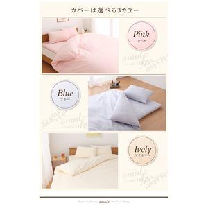 敷布団7点セット ジュニア【amule】ピンク...の紹介画像5