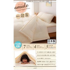 敷布団9点セット ダブル【amule】アイボリ...の紹介画像2