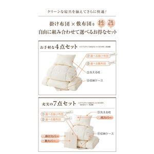 敷布団9点セット ダブル【amule】アイボリ...の紹介画像3