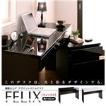 鏡面仕上げ デザインシステムデスク(奥行45cm) 【FELIX】フェリクス/チェスト(単品) アーバンブラック