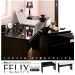 鏡面仕上げ デザインシステムデスク(奥行45cm) 【FELIX】フェリクス/2点セット(デスク+チェスト) アーバンブラック