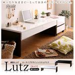 鏡面仕上げ デザインシステムデスク ロータイプ(奥行45cm) 【Lutz】ルッツ/ローデスク(単品) ピュアホワイト