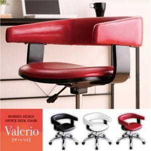 チェア【Valerio】ブラック モダンデザインオフィスチェア/デスクチェア【Valerio】ヴァレリオの詳細を見る