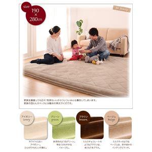 ラグマット 190×280cm ブラウン スーパーふかふかラグ【famile】ファミレ