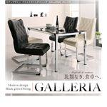 モダンデザインブラックガラスダイニング 【GALLERIA】 ガレリア/5点セット ブラック