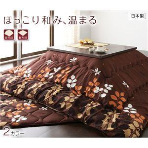 リーフ柄こたつ掛布団 4尺長方形サイズ 185×235cm ブラウン - 拡大画像