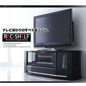 テレビボード【REC shelf】レックシェルフ type A(W90) ブラック - 拡大画像
