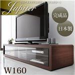 フロアタイプテレビボード【Jupiter】ジュピター (カラー:ダークブラウン)