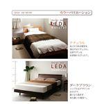 すのこベッド ダブル【LEDA】【フレームのみ】 ナチュラル デザインパネルすのこベッド【LEDA】レダ