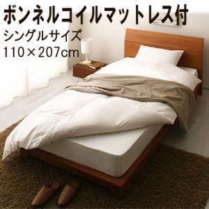 すのこベッド シングル【RECTO-low】【ボンネルコイルマットレス付き】 ダークブラウン デザインパネルすのこベッド【RECTO-low】レクト・ロー - 拡大画像