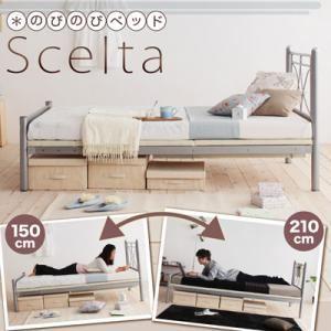 パイプベッド【フレームのみ】シルバー のびのびベッド【Scelta】シェルタ - 拡大画像