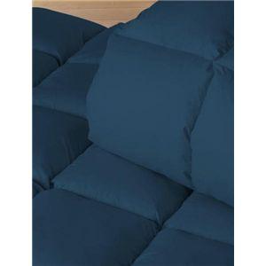 新20色羽根掛布団(セミダブル) ミッドナイトブルー