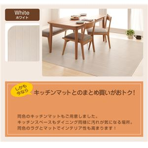 ラグマット・キッチンマットセット 185×30...の紹介画像5