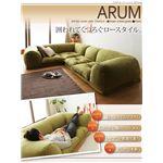 フロアコーナーソファ【ARUM】アルム (カラー:ブラウン)