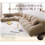 フロアコーナーソファ 【Furise】 フリーゼ ブラック