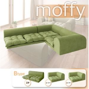 フロアコーナーソファ【moffy】モフィ Bタイプ (カラー:ブラウン)  - 拡大画像