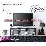 フロアタイプデザインテレビボード 【SPICA】 スピカ w90 ホワイト&ブラック