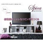 フロアタイプデザインテレビボード 【SPICA】 スピカ w120 ブラウン&ブラック