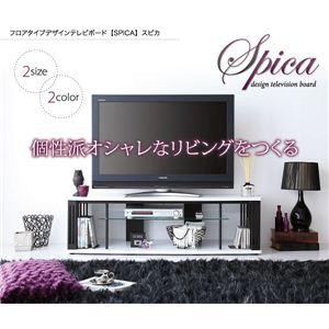 フロアタイプデザインテレビボード 【SPICA】 スピカ w120 ホワイト&ブラック - 拡大画像