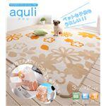 マイクロファイバークッションラグ 【aquli】 アクリ 185×185cm オレンジ