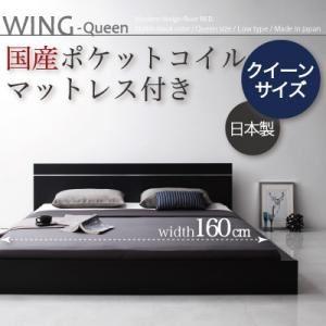 モダンデザインフロアベッド 【WING-Queen】 ウィング・クイーン 【国産ポケットコイルマットレス付き】 - 拡大画像