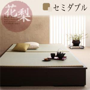 収納ベッド セミダブル【花梨】ダークブラウン モダンデザイン畳収納ベッド【花梨】Karinの詳細を見る
