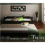 モダンライト付き収納フロアベッド 【Twin】 ツイン 【ボンネルコイルマットレス付き】 シングル ダークブラウン