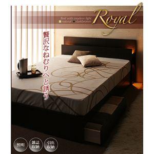 モダンライト付き収納ベッド 【ROYAL】 ロイヤル 【ボンネルコイルマットレス付き】 シングル ナチュラル - 拡大画像