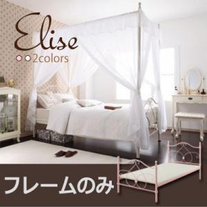 パイプベッド【Elise】【フレームのみ】 ピンク ロマンティック姫系アイアンベッド【Elise】エリーゼ - 拡大画像