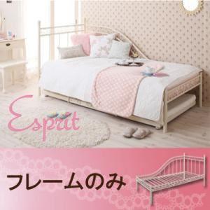 パイプベッド【Esprit】【フレームのみ】 ロマンティック姫系アイアンベッド【Esprit】エスプリ - 拡大画像