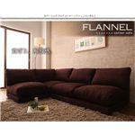 カバーリングフロアコーナーソファ 【Flannel】フランネル ブラウン