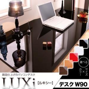 鏡面仕上げのパソコンデスク 【LUXi】ルキシー デスク W90 ナチュラル - 拡大画像