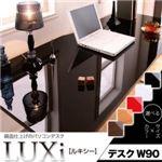 鏡面仕上げのパソコンデスク 【LUXi】ルキシー デスク W90 ブラウン