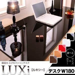 鏡面仕上げのパソコンデスク 【LUXi】ルキシー デスク W180 ナチュラル - 拡大画像