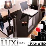 鏡面仕上げのパソコンデスク 【LUXi】ルキシー デスク W180 ブラウン