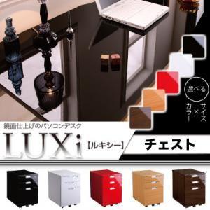 鏡面仕上げのパソコンデスク 【LUXi】ルキシー チェスト ナチュラル - 拡大画像
