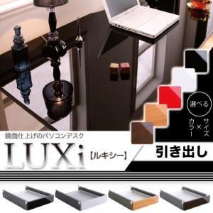 鏡面仕上げのパソコンデスク 【LUXi】ルキシー 引き出し ブラウン - 拡大画像