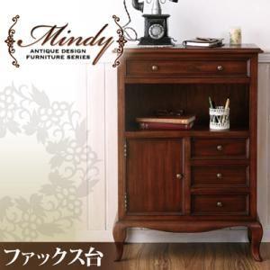 本格アンティークデザイン家具シリーズ 【Mindy】ミンディ/ファックス台(電話台) - 拡大画像