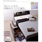 棚・コンセント付きチェストベッド 【麗-urara】うらら 【フレームのみ】ダブル ウェンジブラウン