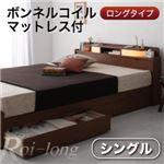 収納ベッド シングル【Roi-long】【ボンネルコイルマットレス付き】 ブラック 棚・照明付き収納ベッド【Roi-long】ロイ・ロング