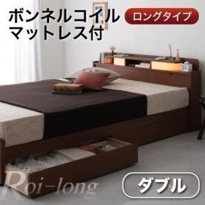 収納ベッド ダブル【Roi-long】【ボンネルコイルマットレス付き】 ブラック 棚・照明付き収納ベッド【Roi-long】ロイ・ロングの詳細を見る