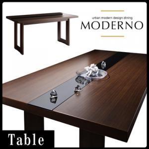 【単品】ダイニングテーブル 幅150cm【MODERNO】アーバンモダンデザインダイニング【MODERNO】モデルノ ウッド×ブラックガラスダイニングテーブル - 拡大画像