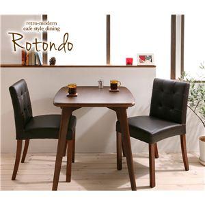 レトロモダンカフェスタイルダイニング 【Rotondo】ロトンド ダイニングテーブル(W80) - 拡大画像