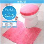 トイレ3点セット【Cindy】ピンク 普通U型 13色から選べる!トイレタリー3点セット 【Cindy】シンディー