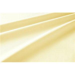 新20色羽根布団8点セット洗い替え用布団カバー3点セット(シングル) ベッドタイプ アイボリー
