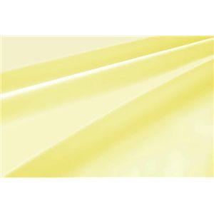 新20色羽根布団8点セット洗い替え用布団カバー3点セット(シングル) ベッドタイプ ミルキーイエロー