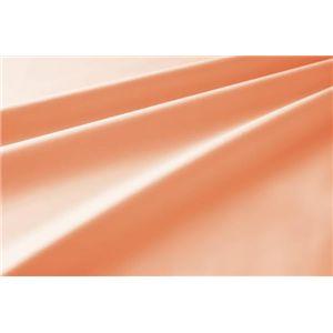 新20色羽根布団8点セット洗い替え用布団カバー3点セット(セミダブル) ベッドタイプ コーラルピンク