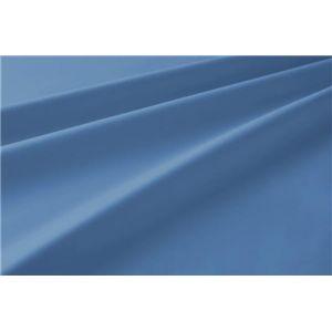 新20色羽根布団8点セット洗い替え用布団カバー3点セット(セミダブル) ベッドタイプ アースブルー