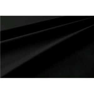 新20色羽根布団8点セット洗い替え用布団カバー3点セット(ダブル) ベッドタイプ サイレントブラック