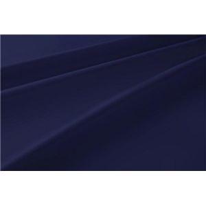 新20色羽根布団8点セット洗い替え用布団カバー3点セット(ダブル) ベッドタイプ ミッドナイトブルー